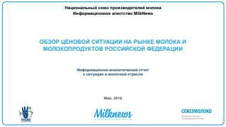 Файл из Облака Mail.Ru