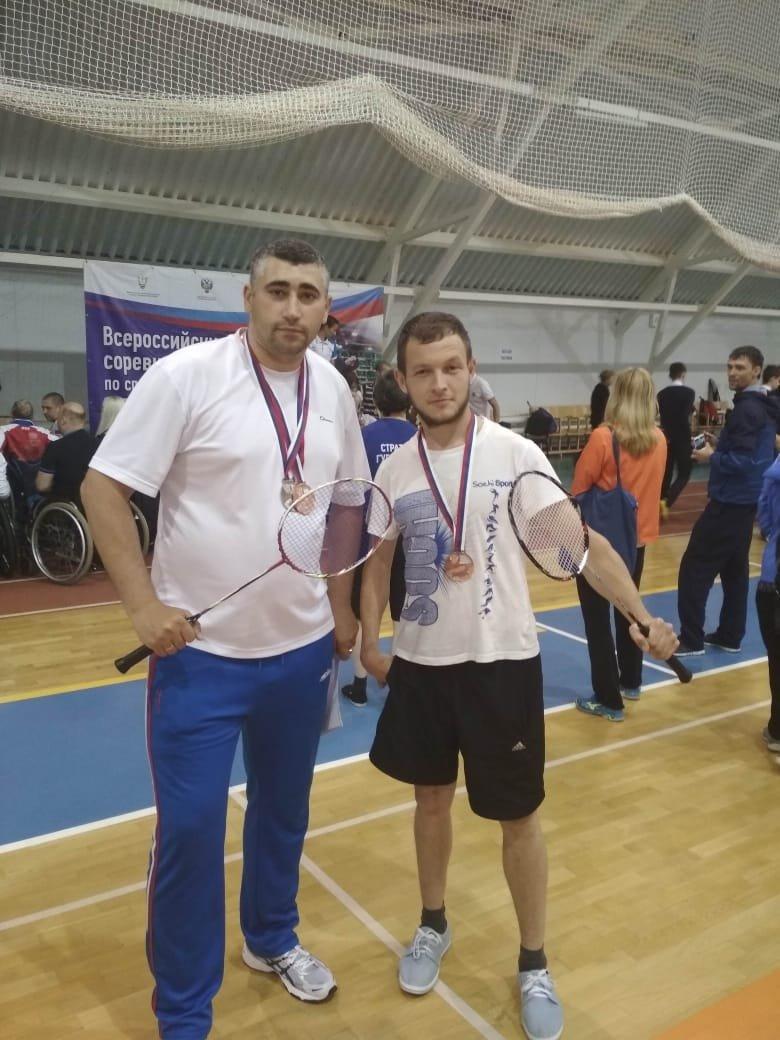 Чемпионат России парабадминтон
