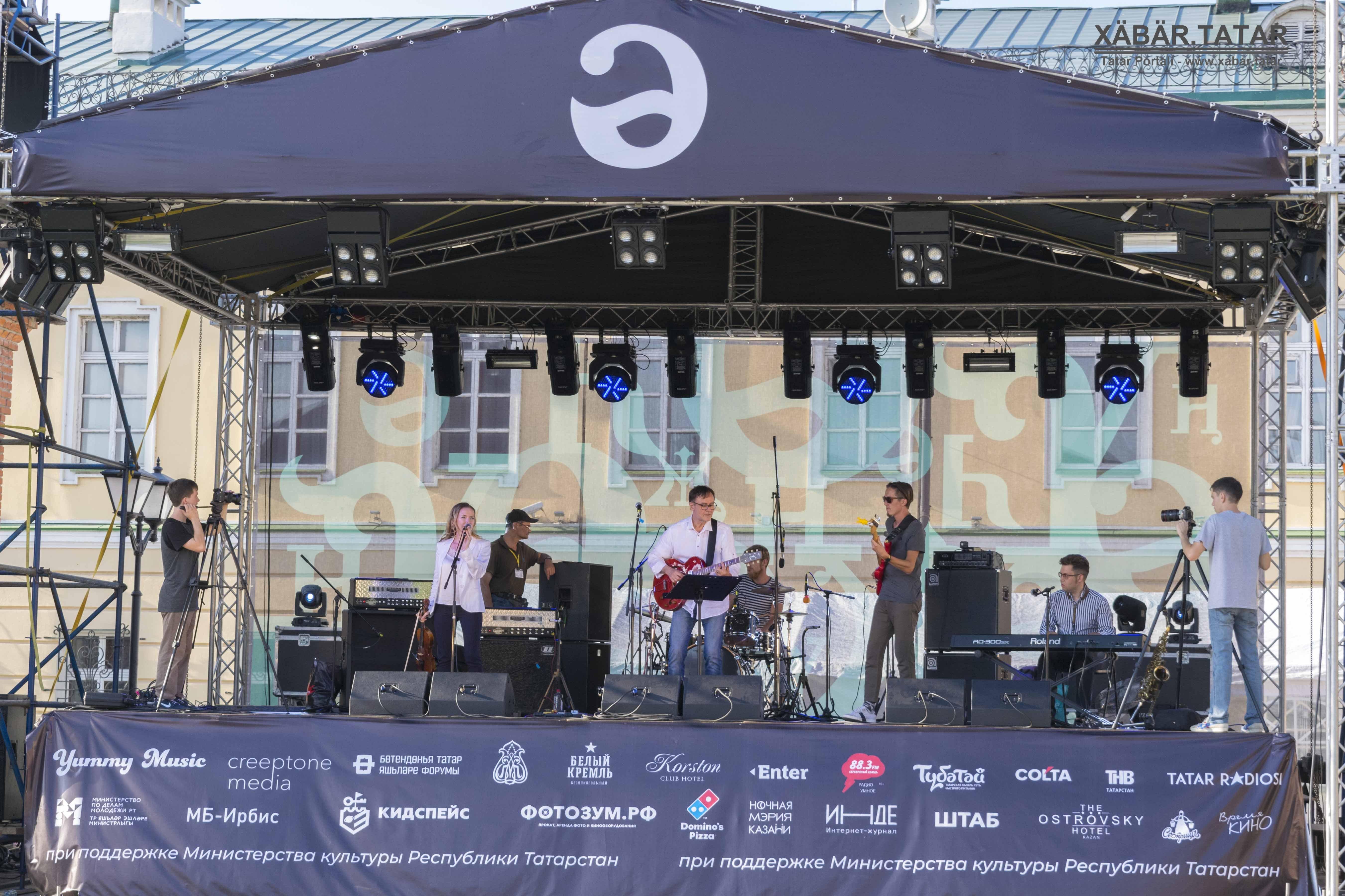 TAT CULT FEST - Фестиваль городской татарской культуры и искусств.