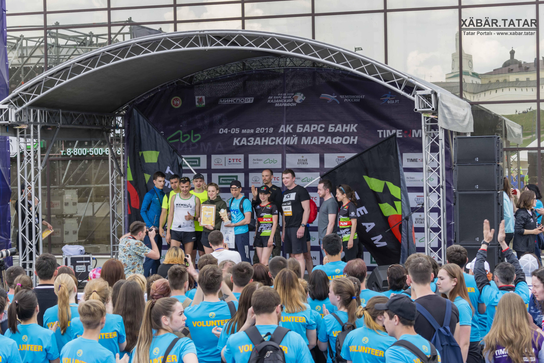 Казанский марафон - 2019